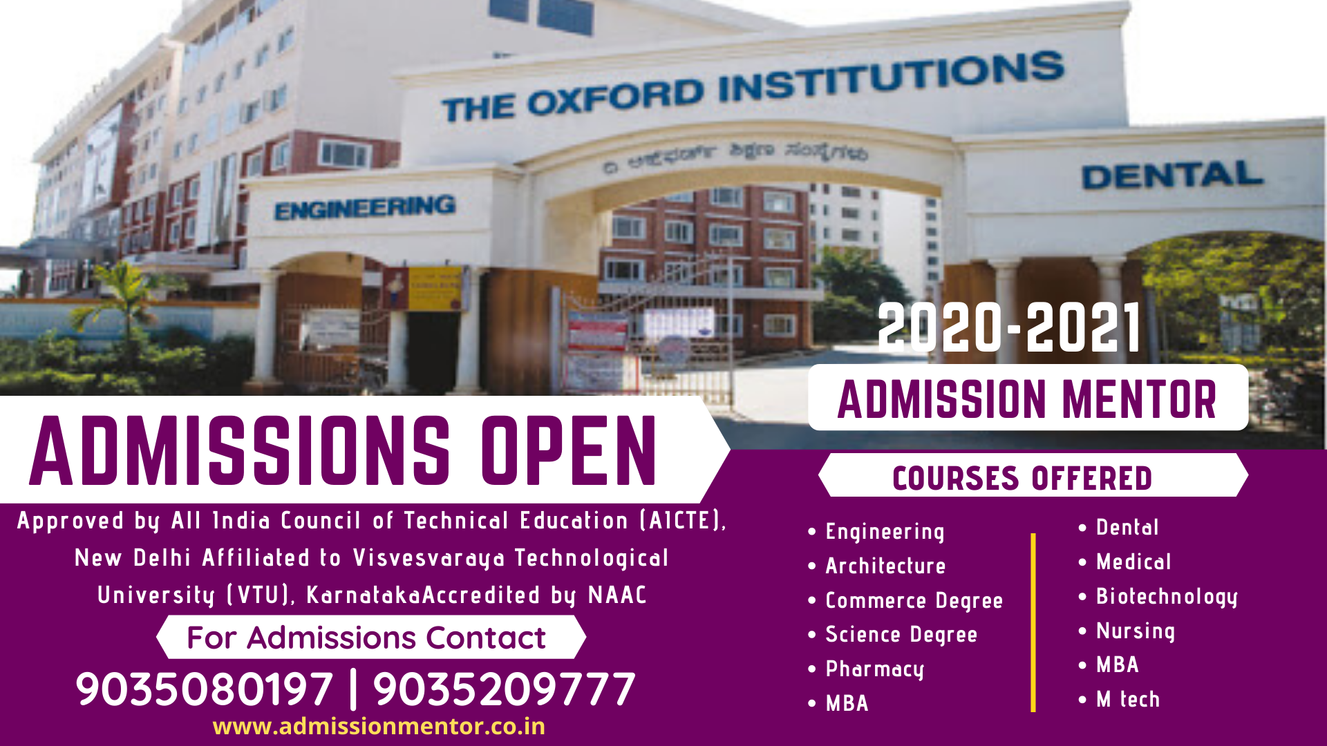 Get To Know The Oxford College Engineering Pharmacy Nursing Paramedical Science Commerce Arts Bangalore Fees Structure 2020 Admission Mentor